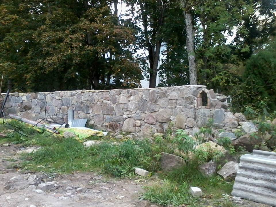 Kiviaia ehitus